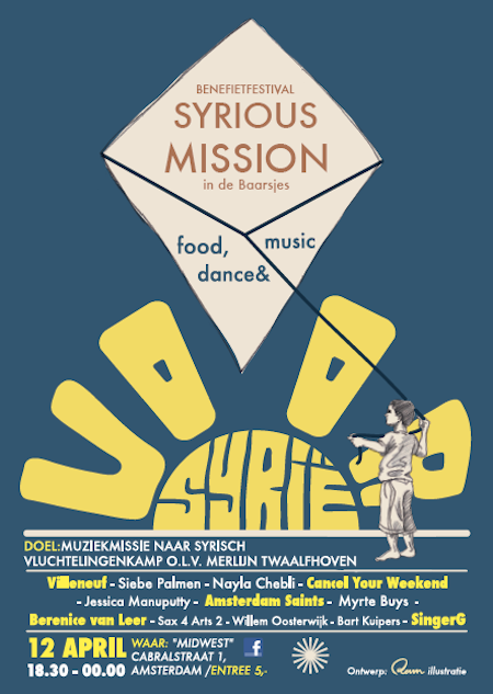Syrious Mission flyer 1